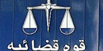بیمه ایران نمایندگی شرق تهران تهرانپارس نرخ دیه 97