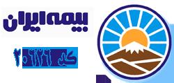نمایندگی بیمه ایران تهرانپارس غربی